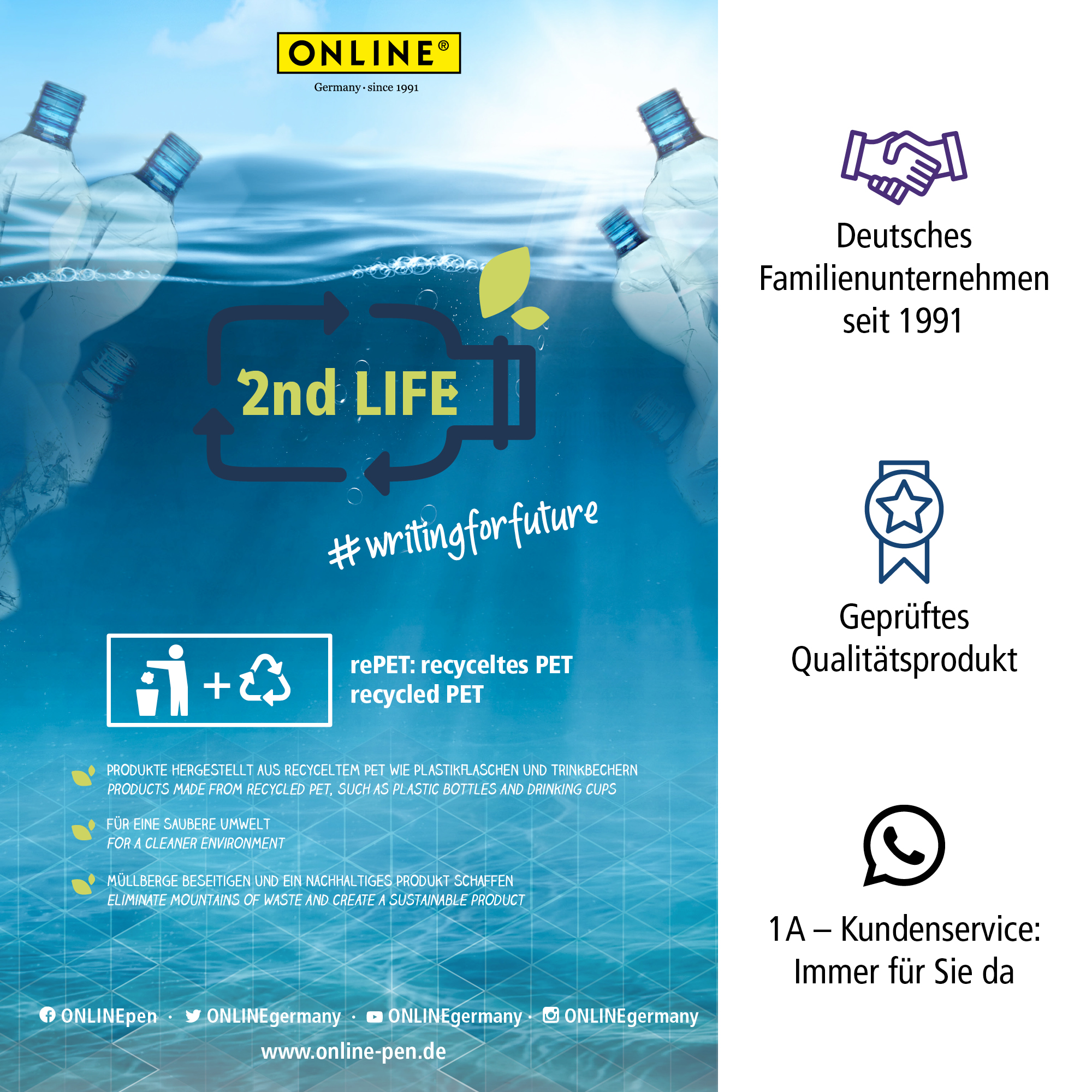 2nd LIFE Schulset (Notizbuch, Füller, Kuli, Schlampermäppchen)